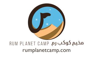 logo_rum_planet_camp